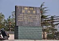 白龟山水库大型库钓联谊赛纪实