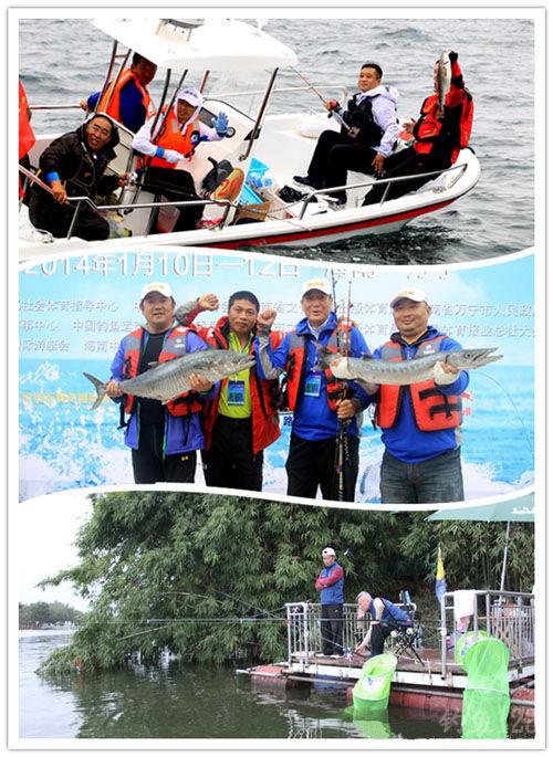 云顶国际平台手机版钓鱼运动协会CAA2015新年致辞