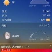 明天就是立冬,秋季的最后一晚,孤身一人作战江河,廖家沟!