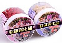 武汉白鲨鱼饵公司生产软体雾化球钓慢鱼效果好